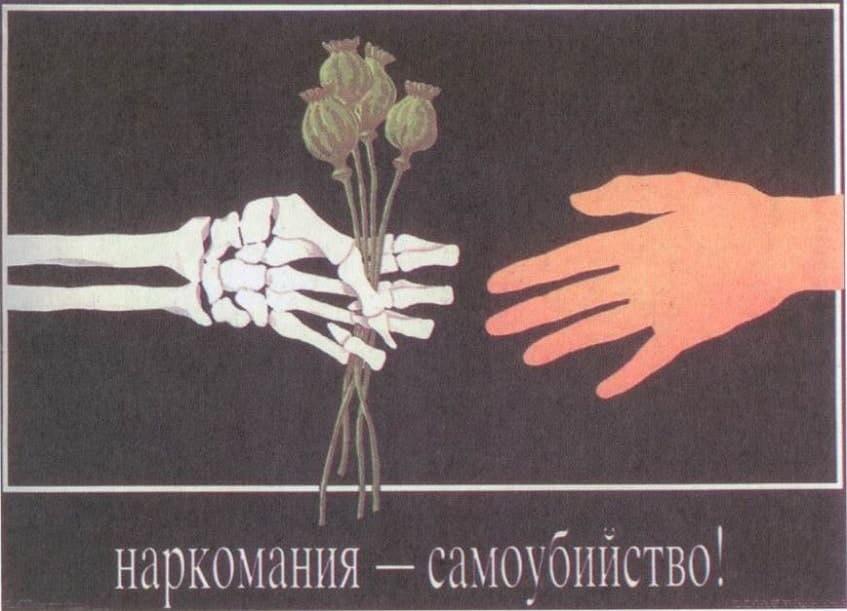 Лечение наркомании в кисловодске лечение наркомании в крыму